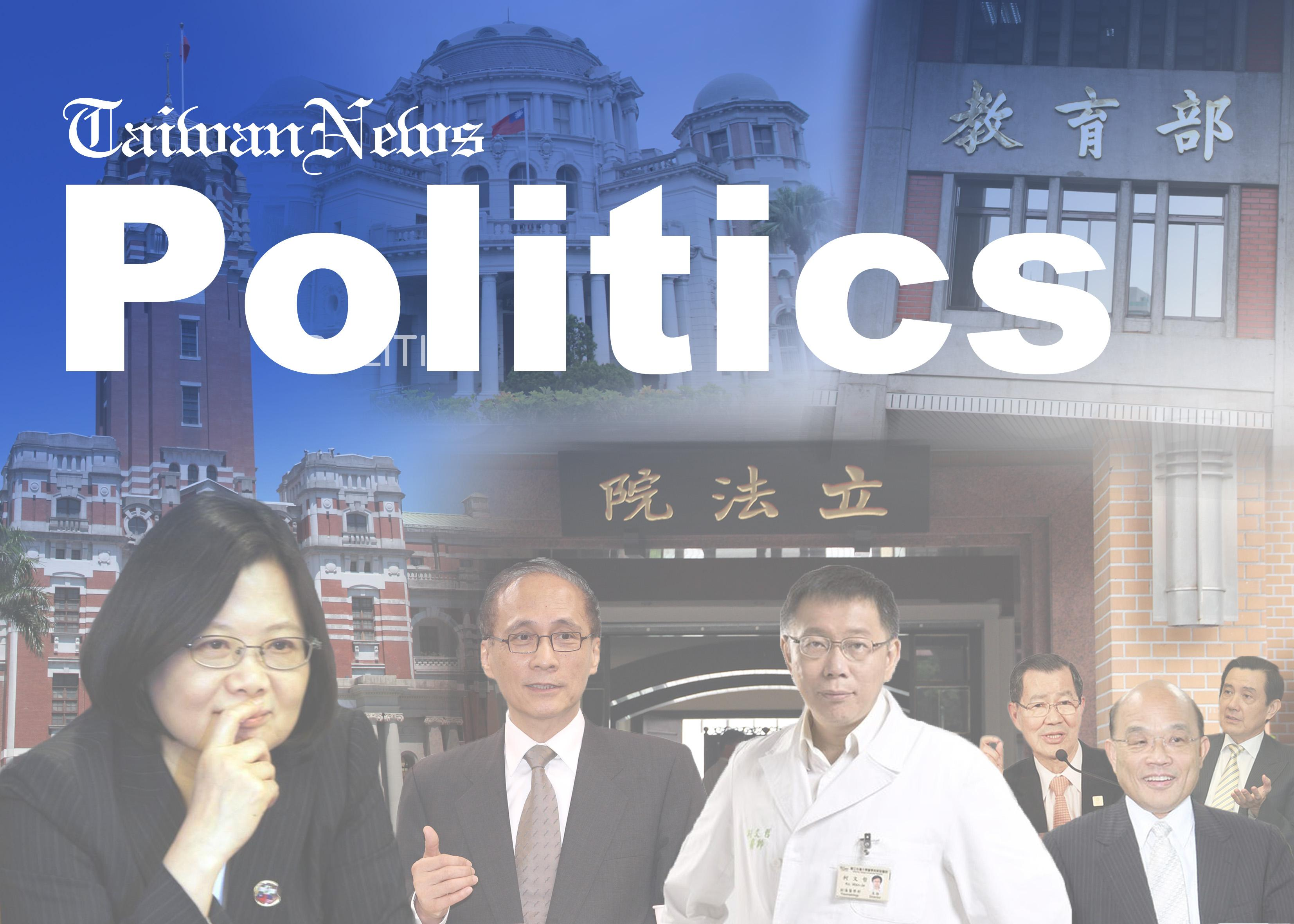 Liberty Times: Addressing Taiwan's mainstream opinion