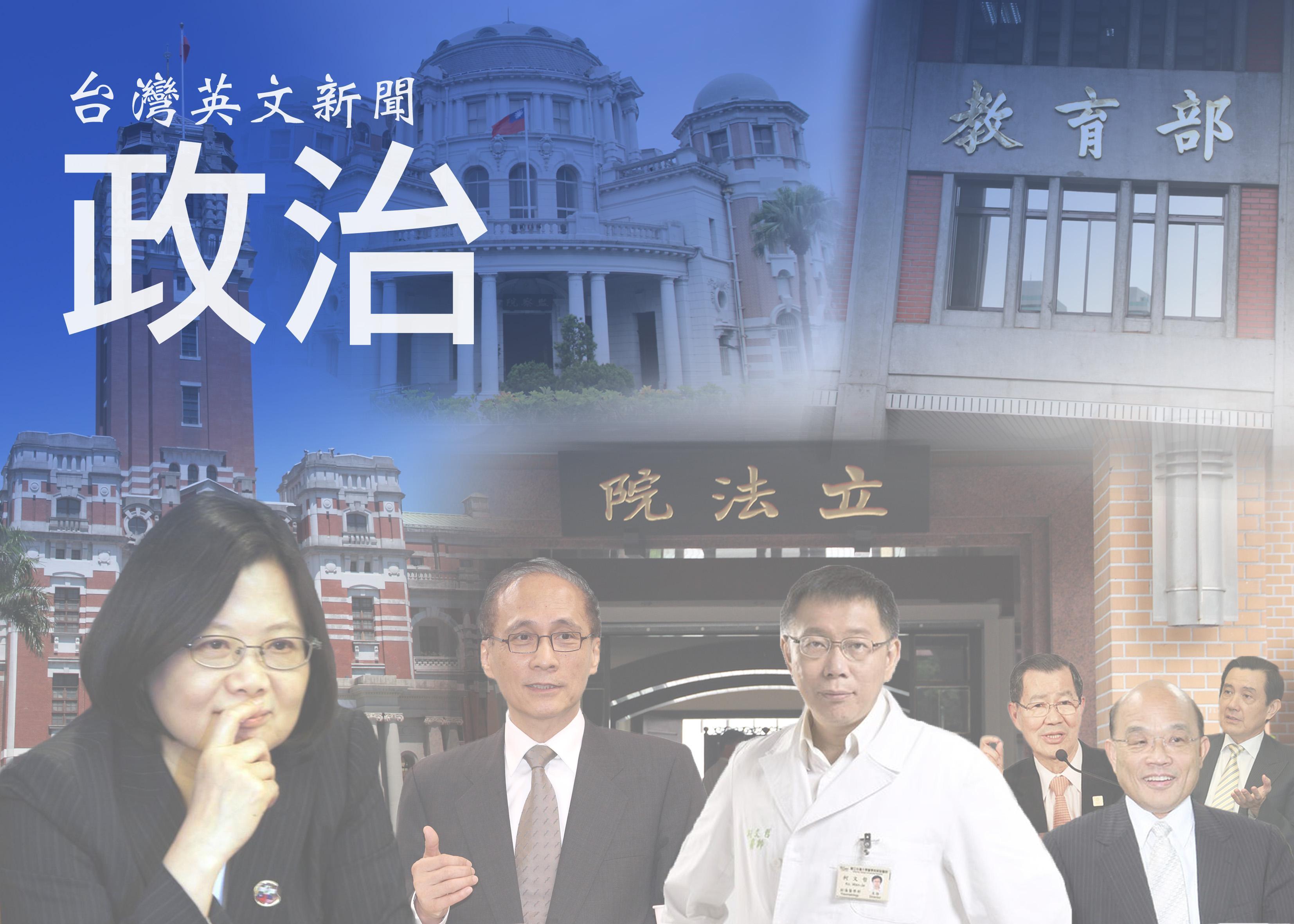 總統悼念二二八家屬廖德雄