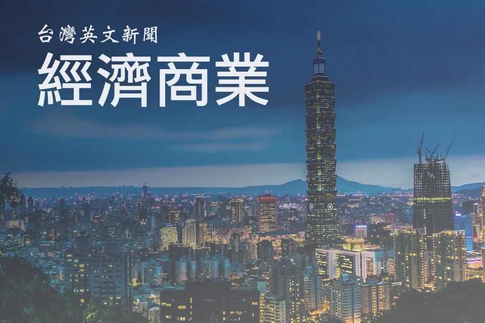 臺灣期貨交易所將推出美國那斯達克100期貨及櫃買中心富櫃200指數期貨