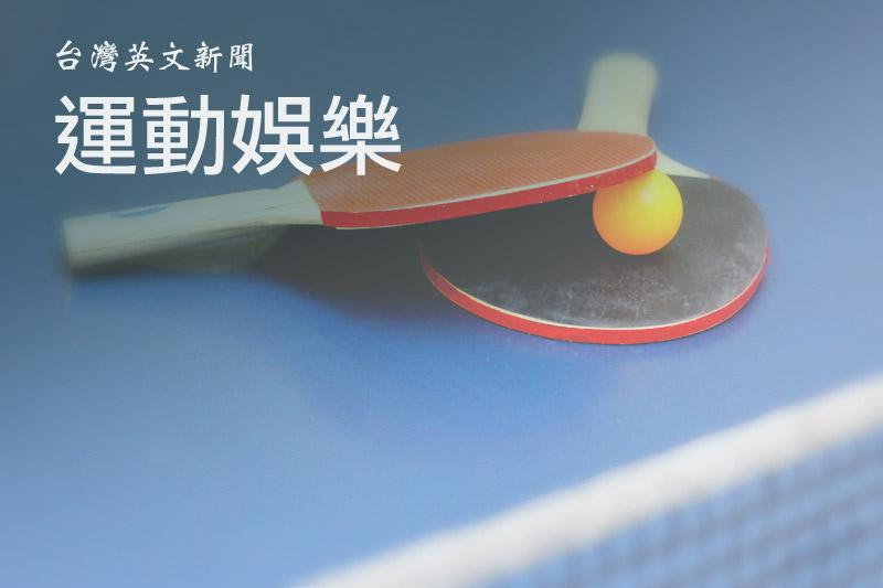 雪梨網賽  詹皓晴女雙無緣4強