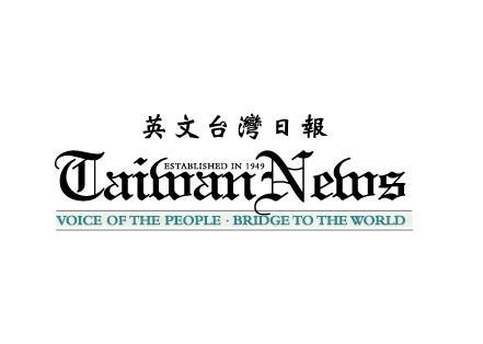 Taiwan News Weekly Roundup | Taiwan News