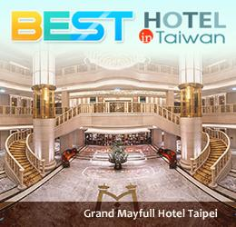 BEST HOTEL in Taiwan