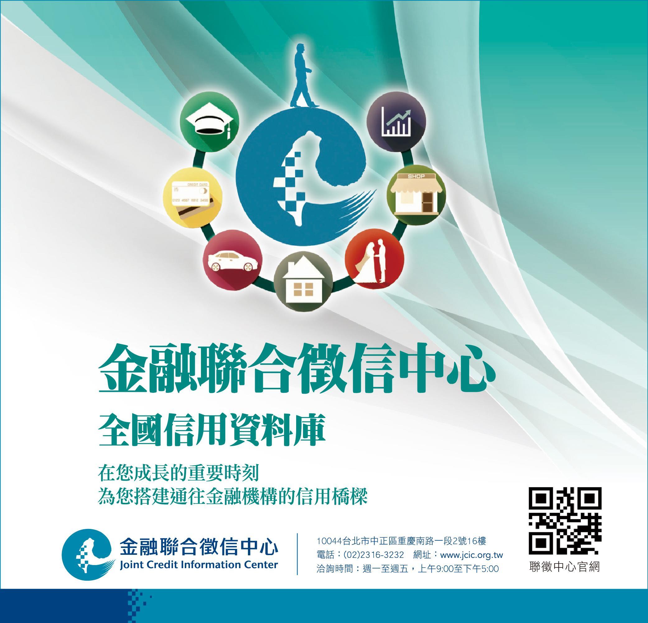 Taiwan News Online - Breaking News, Politics, Environment ...