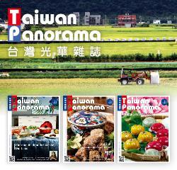 Taiwan Panaroma