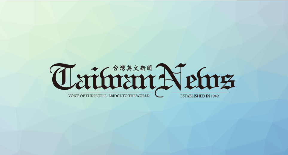 Taiwan News Online - Breaking News, Politics, Environment, Immigrants, Travel, and Health